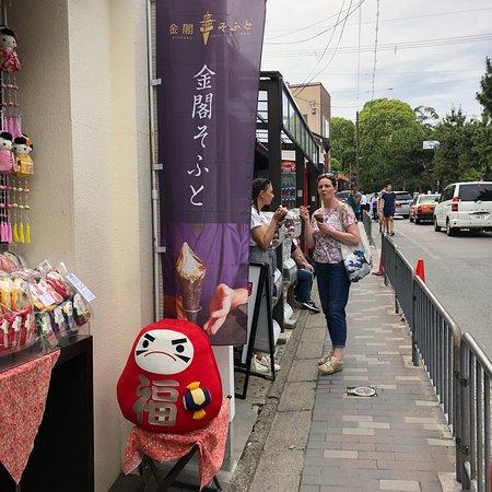 Kinkaku Soft Ice Cream照片