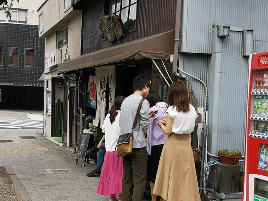 Foto de Kanmidokoro Shibafuku