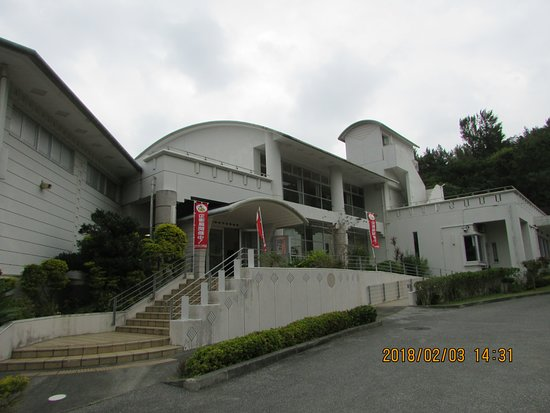 Ginowan City Museum