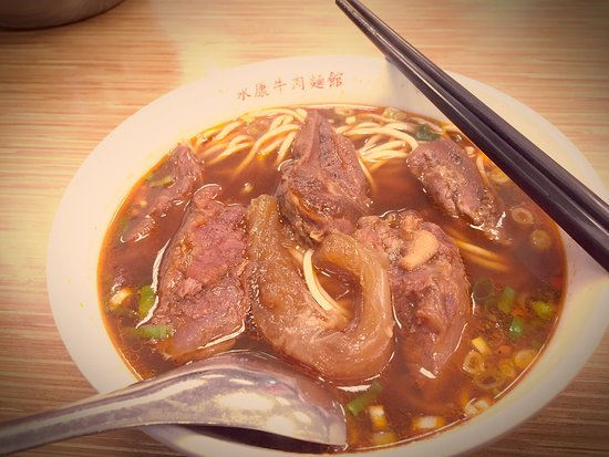 Yong Kang Beef Noodles Photo