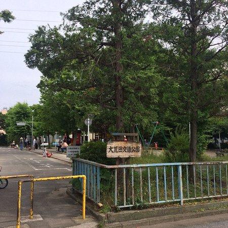 Oarata Kotsu Park
