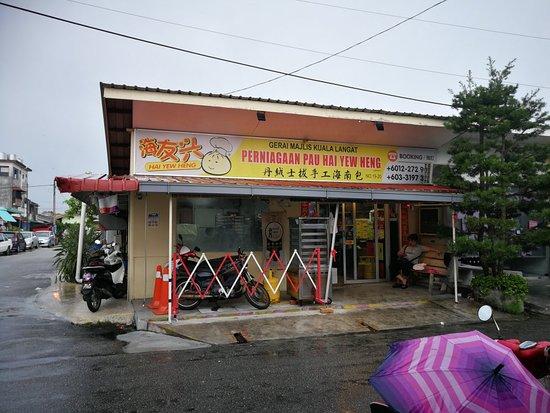 Tanjong Sepat, Malaysia: IMG_20180526_172621_large.jpg