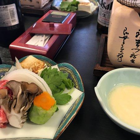 Mahorobanosato Okura Φωτογραφία