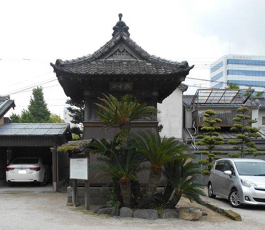 Myoraku-ji Temple