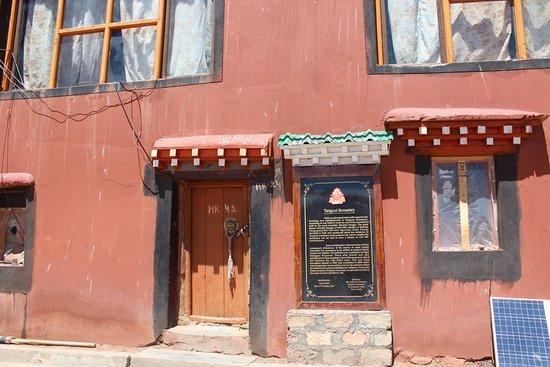 Komic Monastery照片