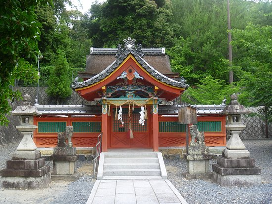 Kuse Shrine