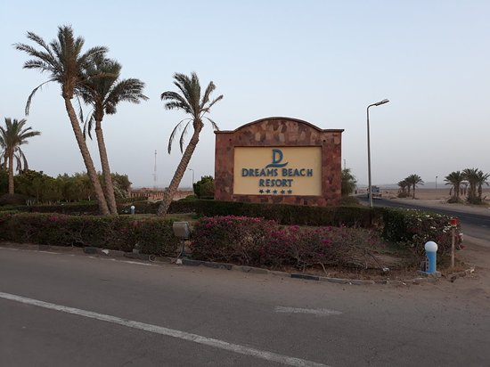 Dreams Beach Marsa Alam Φωτογραφία