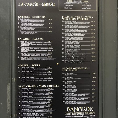 Bangkok Φωτογραφία