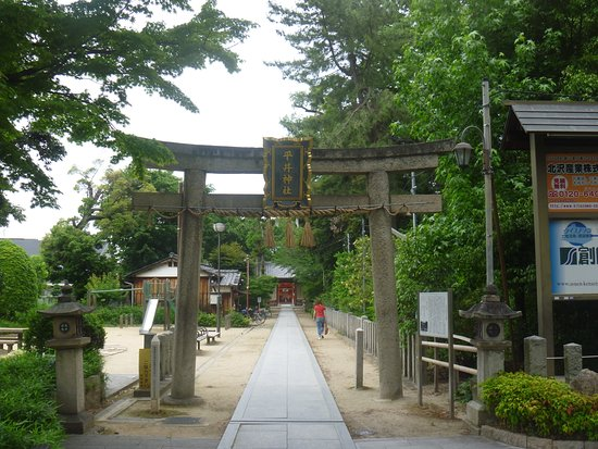 Hirai Shrine