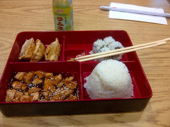 Clive, IA: My Bento Box lunch. Filling.