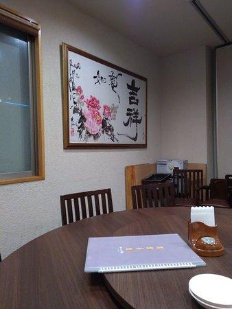 Tohokujin-Ka Shinkan Bild