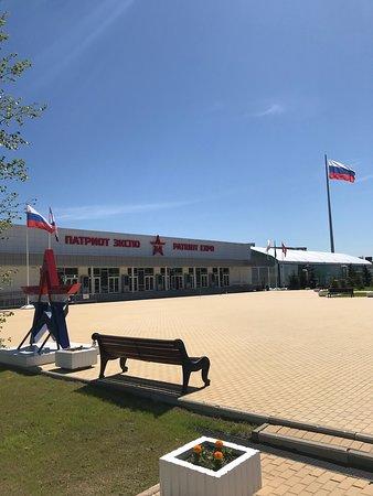 Kubinka, Russia: photo0.jpg