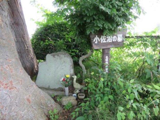 Natori, Japan: 小佐治の墓