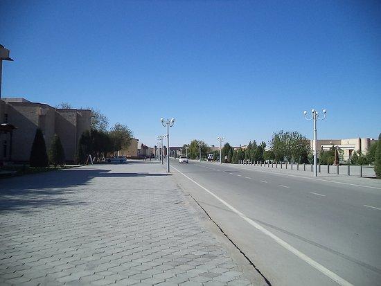 Khorezm Mamun Academy