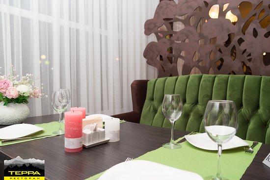 Restaurant Terra: Новый Ресторан Терра