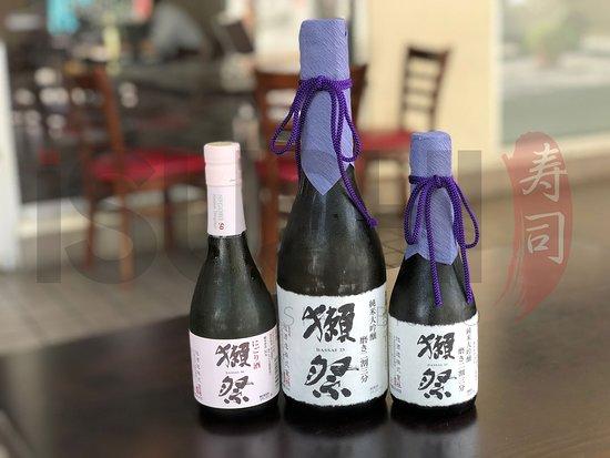 iSushi Omakase & Sake Bar: Dassai 23 and 50 Sake