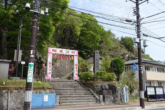 Kannon-j Temple