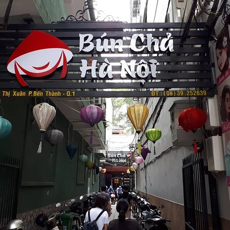Bun Cha Ha Noi Εικόνα