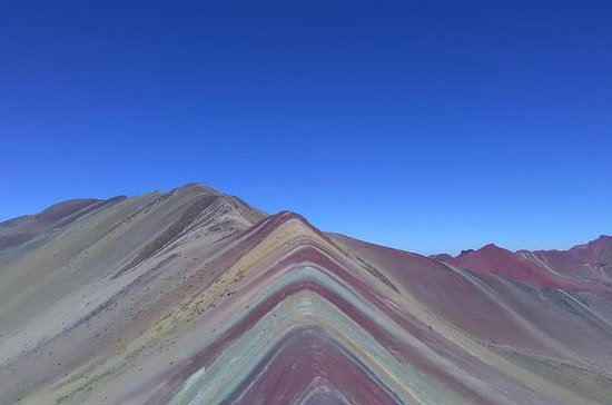 Rainbow Mountain ganztägiger Trek