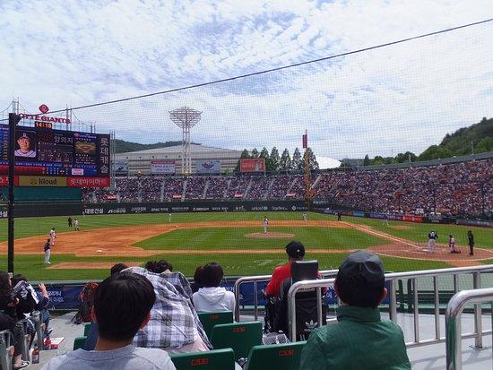 Sajik Baseball Stadium: Sajik Stadium