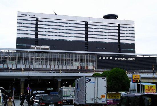Remm Shin Osaka: ホテルレム新大阪