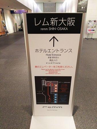 Remm Shin Osaka: インフォメーション