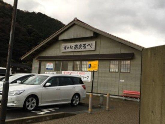 Kami-cho, Japan: そばの道の駅