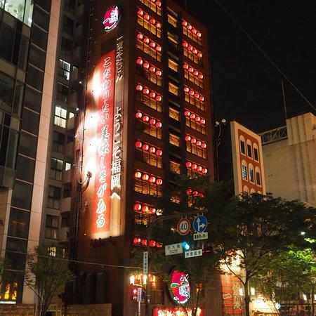 Ichiran Main Shop Foto
