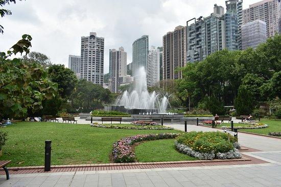 Hong Kong Zoological and Botanical Gardens: Botanical Garden fountain