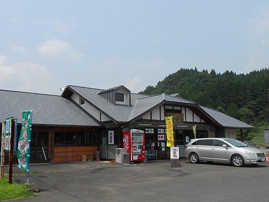 Bungoono, Japan: 豊後大野の特産が並んでいます