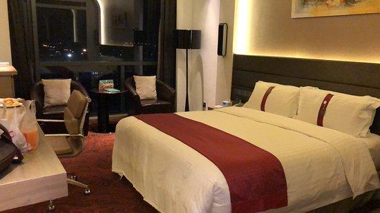 Holiday Inn Shanghai Songjiang Photo