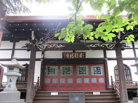 Arakawa Photo