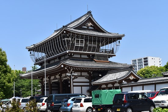 Shinshu Otaniha Nagoya Betsuin