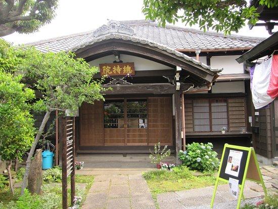 Sojiin Temple (Yanaka Fudouson)