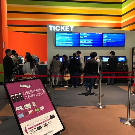 Aeon Cinema Okazaki
