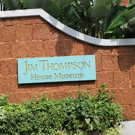 บ้านจิมทอมป์สัน: ジム・トンプソンの家