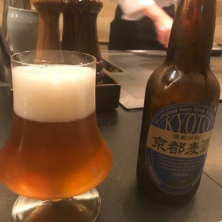 ホテルカンラ京都 Image