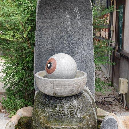 Mizuki Shigeru Museum: photo8.jpg
