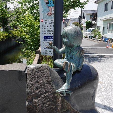 Mizuki Shigeru Museum: photo9.jpg