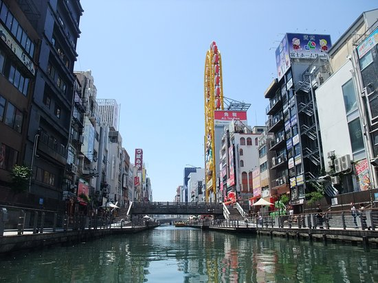 Pirates of Osaka: View from the boat