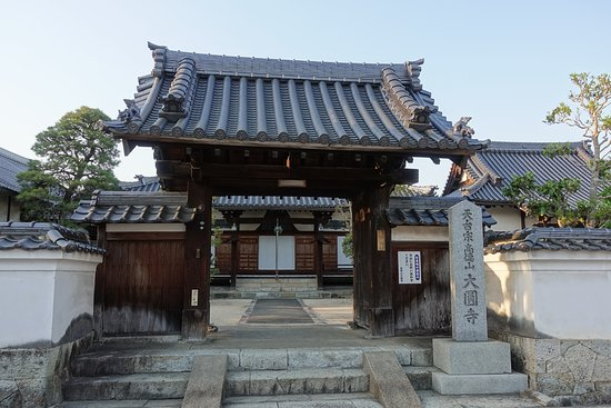 Tsuyama Photo