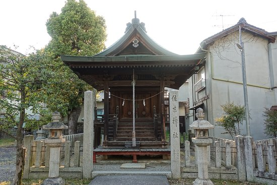 Tokumori Shrine