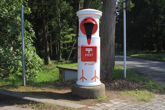 Toki no Mori Park照片