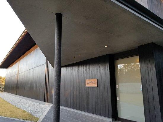Kyotango, Nhật Bản: ミュージアム外観。