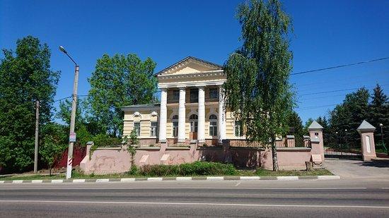 Zadonsk Local Lore Museum