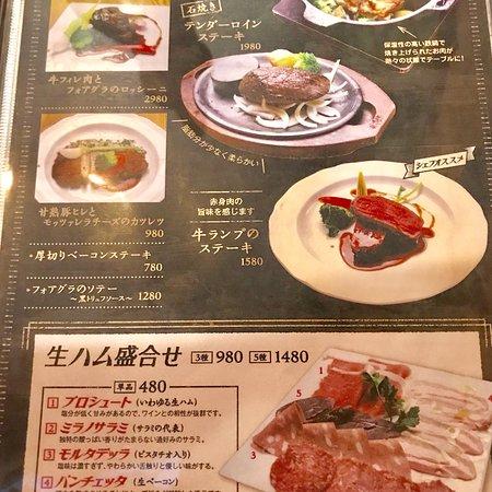 Pizzabar Komugi Kumoji: PIZZABAR KomuGi 久茂地店