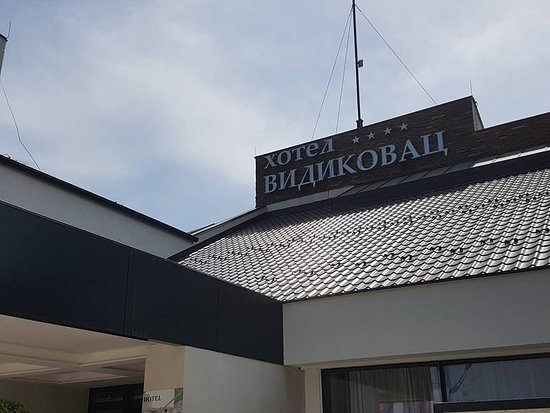 Zvornik, Bośnia i Hercegowina: The entrance