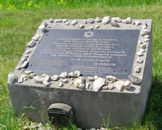 Plaszow Concentration Camp照片