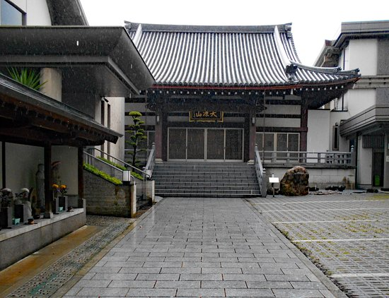 Shorin-ji Temple