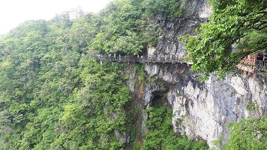 Tianmen Mountain National Forest Park: 天門洞
